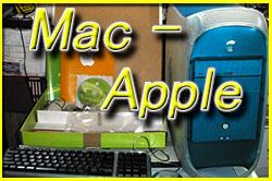 古いMacの故障
