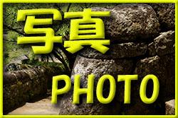 古代の赤米と鞠智城