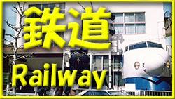 JR九州200DC